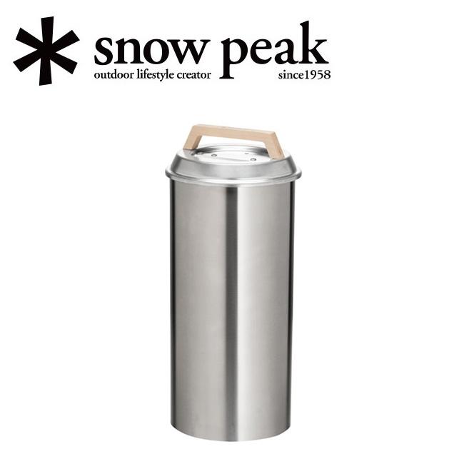 snowpeak スノーピーク スモークマイスター モクーモ CS-095 【スモーカー/燻製/スモーク/簡単/アウトドア/キャンプ/BBQ/バーベキュー】