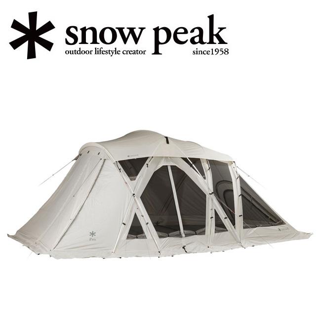 snowpeak スノーピーク リビングシェルロング Pro アイボリー TP-660IV 【シェルター/アウトドア/キャンプ】