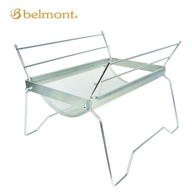 belmont ベルモント 焚き火台TOKOBI BM-273 【アウトドア/キャンプ/焚火】