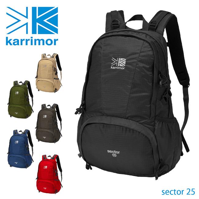 カリマー リュック セクター sector 25 デイパック karr-008 【25L】