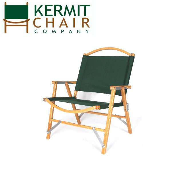 【カード決済限定P最大9倍 9/4 20時~】【日本正規品】カーミットチェアー kermit chair チェアー kermit chair Forest Green フォレストグリーン/KC-KCC101