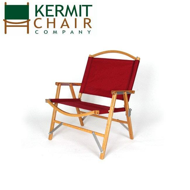 【スマホエントリでP10倍確定!12日 10時~】【日本正規品】カーミットチェアー kermit chair チェアー kermit chair Burgundy バーガンディ/KC-KCC104