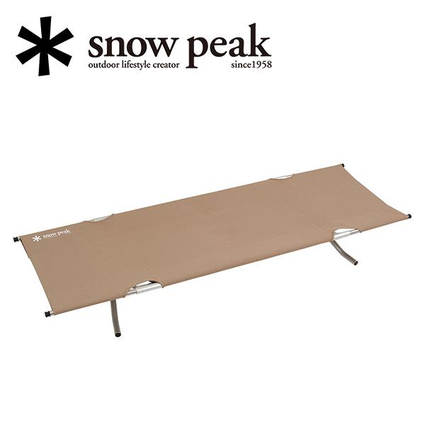 スノーピーク (snow peak) シュラフ/スノーピークコット ハイテンション/BD-030 【SP-STOV】