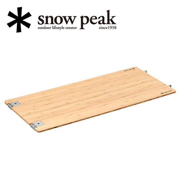 スノーピーク (snow peak) IGT/マルチファンクションテーブル ロング竹/CK-117T 【SP-INGT】