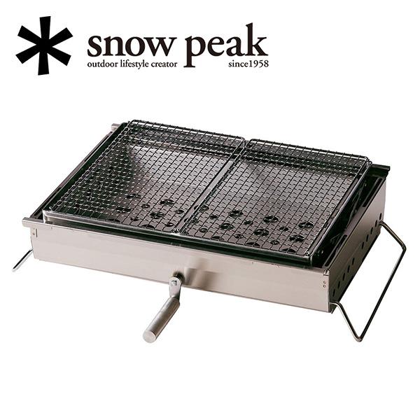 スノーピーク (snow peak) フィールドギア/リフトアップBBQ BOX/CK-160 【SP-SGSM】