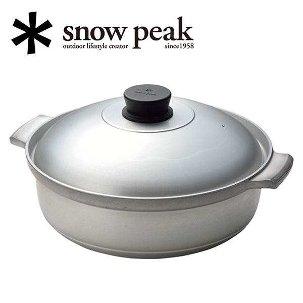 スノーピーク (snow peak) キッチン/野宴鍋30/CS-250 【SP-COOK】