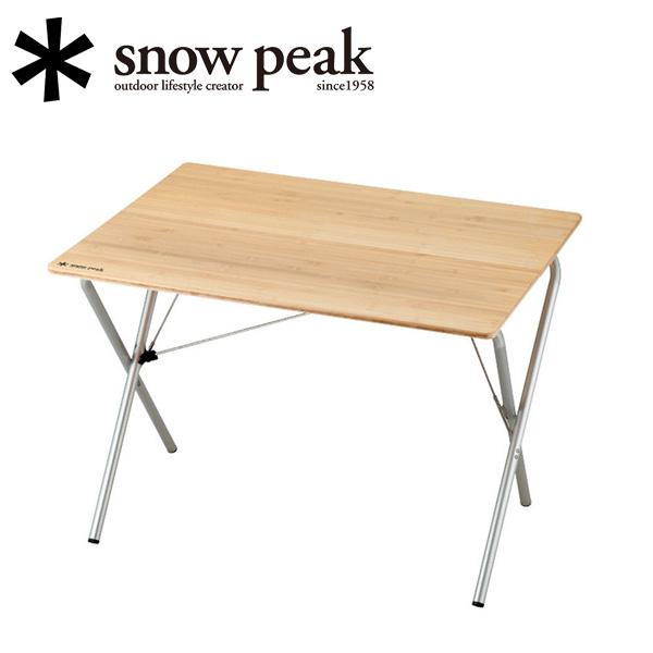 スノーピーク (snow peak) ファニチャー/ワンアクションテーブル竹/LV-010T 【SP-FUMI】