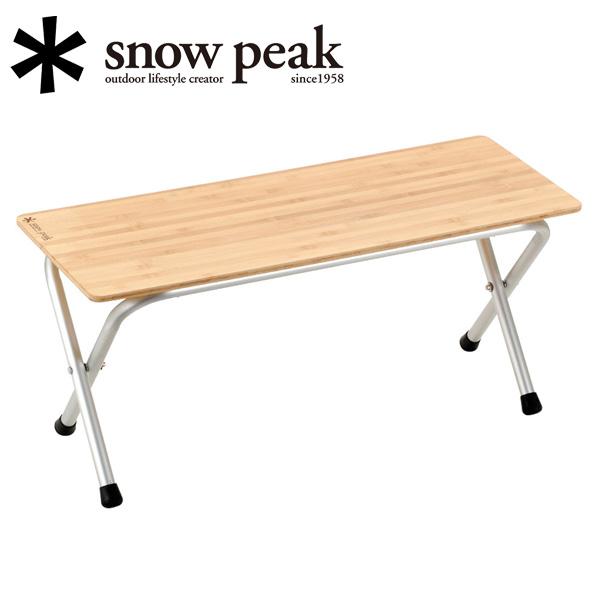 スノーピーク (snow peak) フィールドギア/フォールディングシェルフ竹/LV-065T 【SP-COOK】