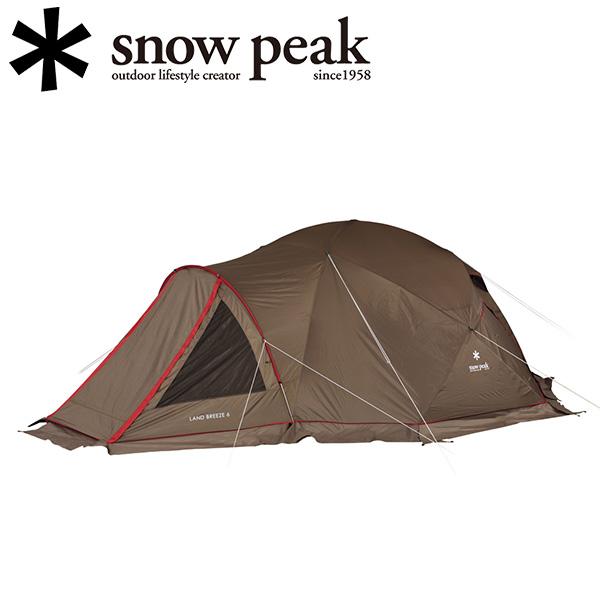 スノーピーク (snow peak) テント ランドブリーズ6 SD-636 【SP-TENT】