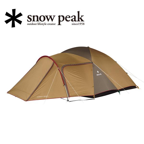 スノーピーク (snow peak) アメニティドームL SDE-003R 【SP-TENT】