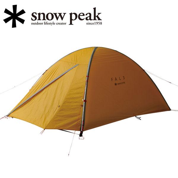 スノーピーク snowpeak マウンテン/ファル3/SSD-603 【SP-TENT】