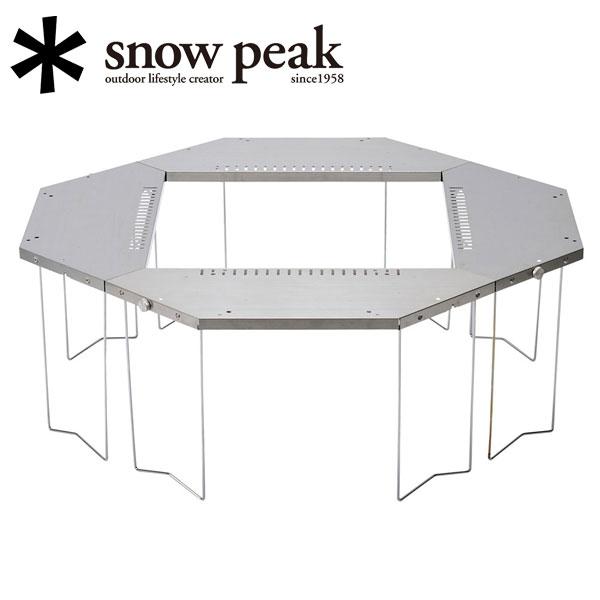 スノーピーク (snow peak) 焚火台/ジカロテーブル/ST-050 【SP-SGSM】