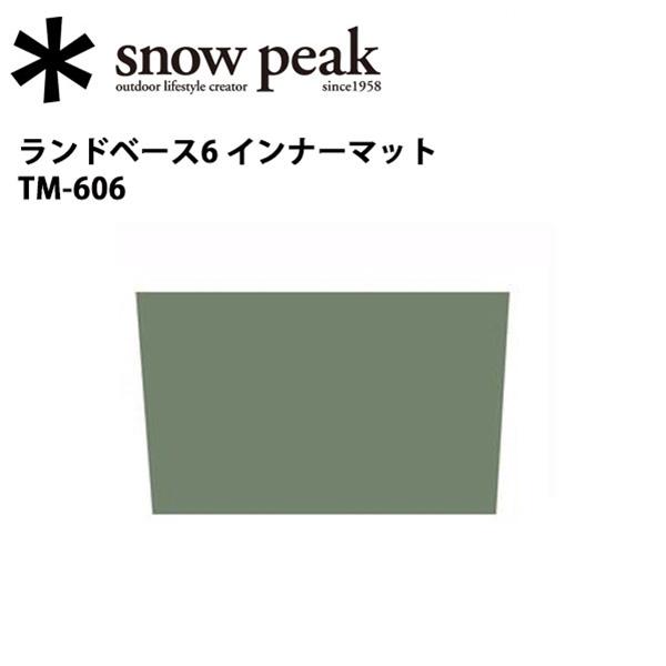 スノーピーク (snow peak) マット・グランドシート/ランドベース6 インナーマット/TM-606 【SP-TARP】