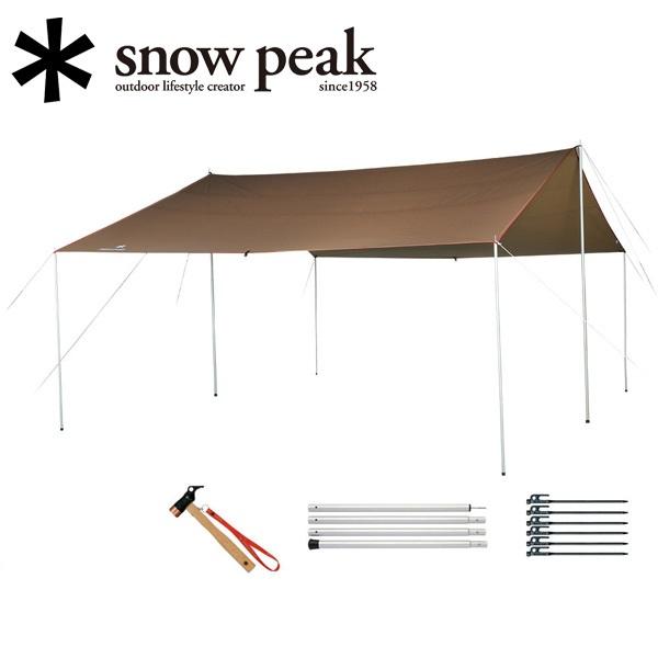 【カード限定P最大9倍 Pro!05 セット/TP-842S/25 10時~】スノーピーク (snow peak)【SP-TARP】 テント・タープ/R/HDタープ