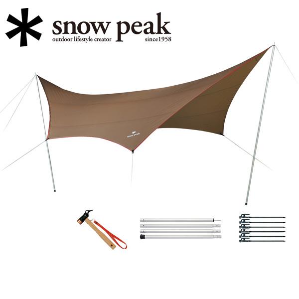 【カード限定P最大9倍!05/25 10時~】スノーピーク (snow peak) テント・タープ/R/HDタープ