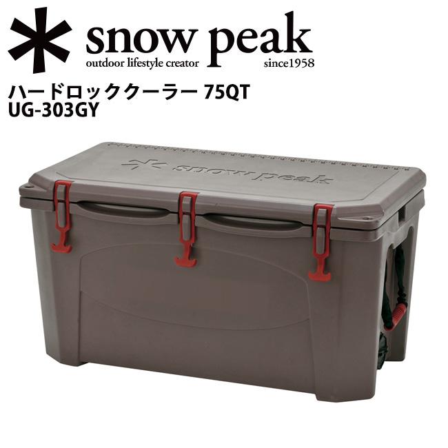 世界有名な スノーピーク (snow (snow peak) クーラーボックス ハードロッククーラー 75QT UG-303GY UG-303GY【SP-ETCA】 スノーピーク【ZAKK】, バイクCITY:27bbe60f --- rekishiwales.club
