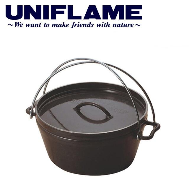 ユニフレーム UNIFLAME ダッチオーブンスーパーディープ 10インチ/660973 【UNI-DTOV】 黒皮鉄板