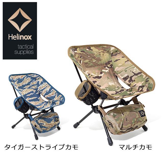 優先配送 日本正規品 ヘリノックス 日本正規品 Helinox ヘリノックス Helinox タクティカルチェアミニ, tari'sグリーン:2349d475 --- business.personalco5.dominiotemporario.com