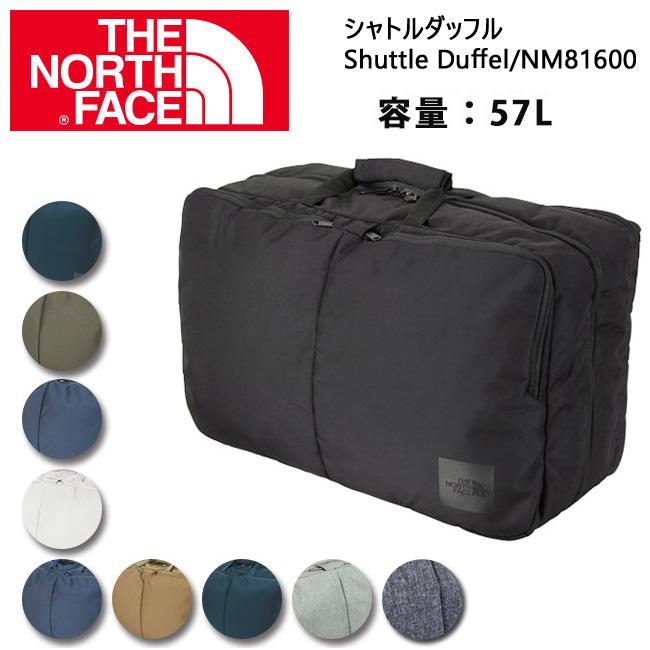 ノースフェイス THE NORTH FACE ダッフルバック シャトルダッフル Shuttle Duffel NM81600