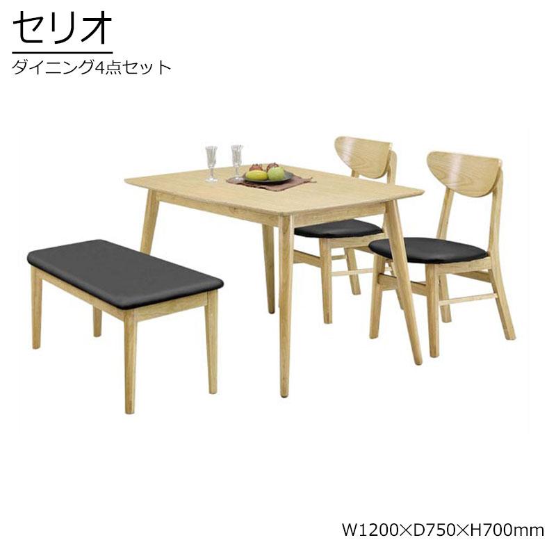 ダイニングテーブルセット 4点セット 4人用 テーブル チェア ベンチ 木製 おしゃれ 大川家具 セリオ 幅120 送料無料