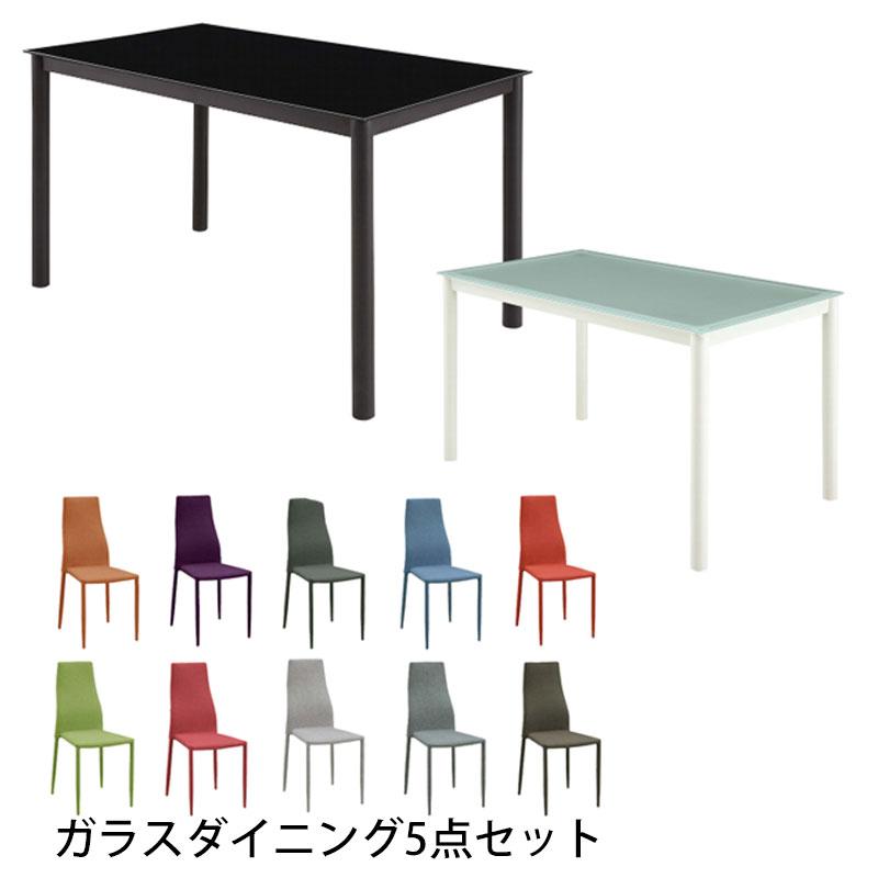 ガラスダイニングテーブル ダイニングテーブルセット 5点セット 4人用 テーブル ハイバックチェア  幅120 大川家具 デザイナーズ 送料無料