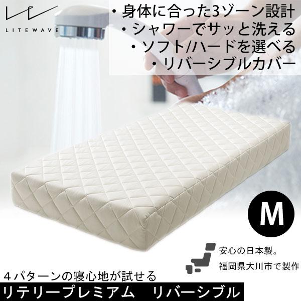 日本未入荷 マットレス セミダブル 厚さ10.5mm 硬さ調節可 洗える モーブル リテリープレミアム リバーシブルマットレスプラス200 モーブル リバーシブルカバー 洗える 硬さ調節可, K-ONE SHOP:3cadcec5 --- tonewind.xyz