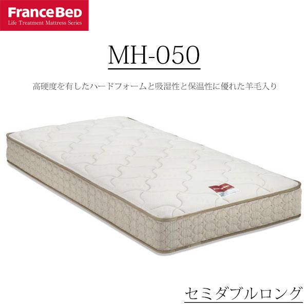 マットレス セミダブルロング ML フランスベッド MH-050 マルチラスハードスプリング 防ダニ 抗菌 防臭 羊毛 吸湿 保温 日本製 送料無料 引取処分可