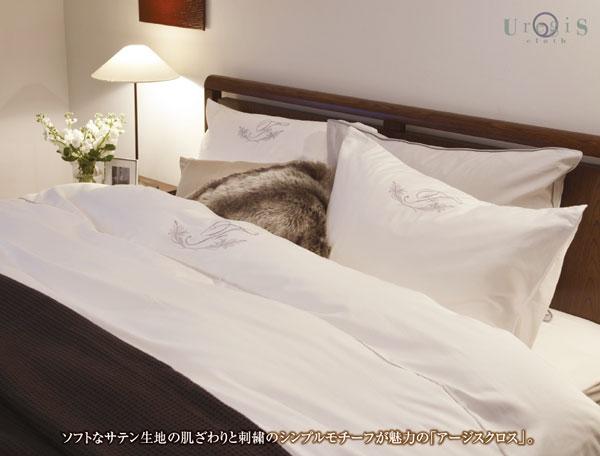 【送料無料】フランスベッド 掛けふとんカバー アージスクロス UR-024 シングル【ブラウン ホワイト】