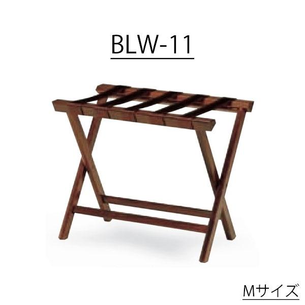 バゲージラック 折り畳み ダークブラウン 木製 BLW-11