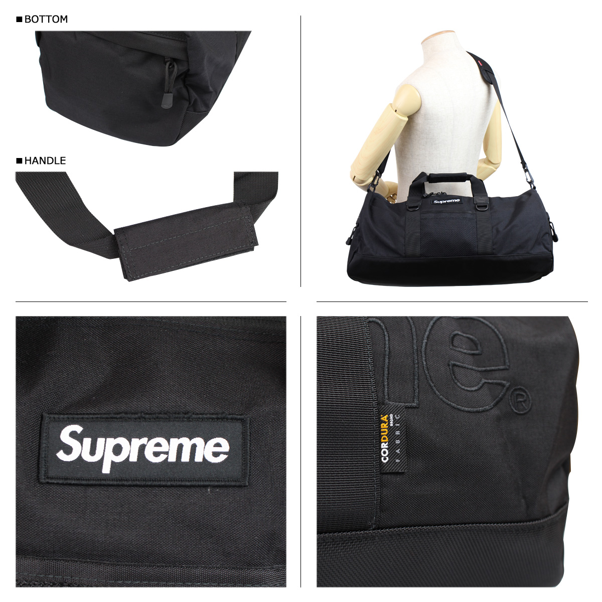 Supreme Supreme men's Duffle Bag 2 WAY 2 color CONTOUR DUFFLE BAG [11 / 20 new in stock]