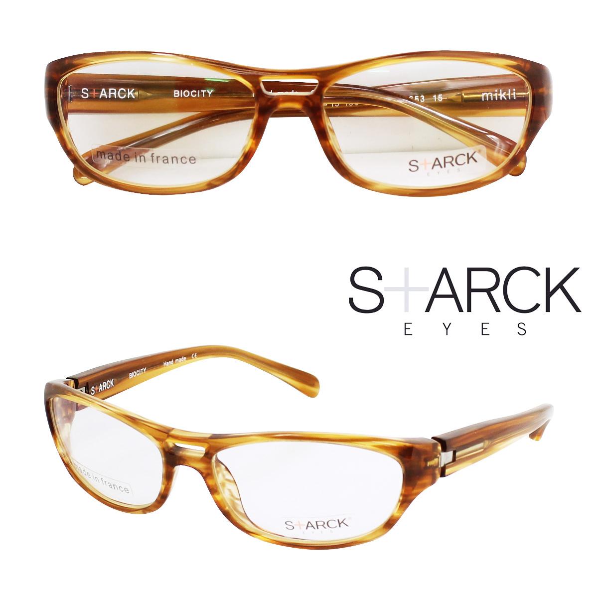 スタルクアイズ STARCK EYES アランミクリ メガネ 眼鏡 フランス製 メンズ レディース 【返品不可】