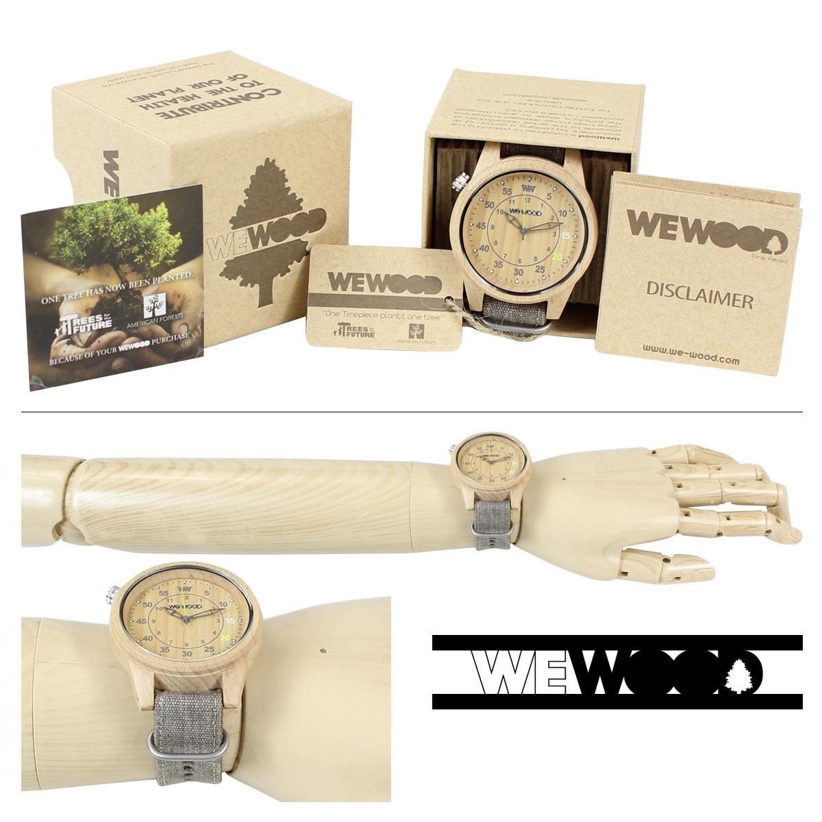 【最大2000円OFFクーポン】 WEWOOD 腕時計 レディース ウィーウッド DUHBE ベージュ チョコレート BEIGE CHOCOLATE メンズ