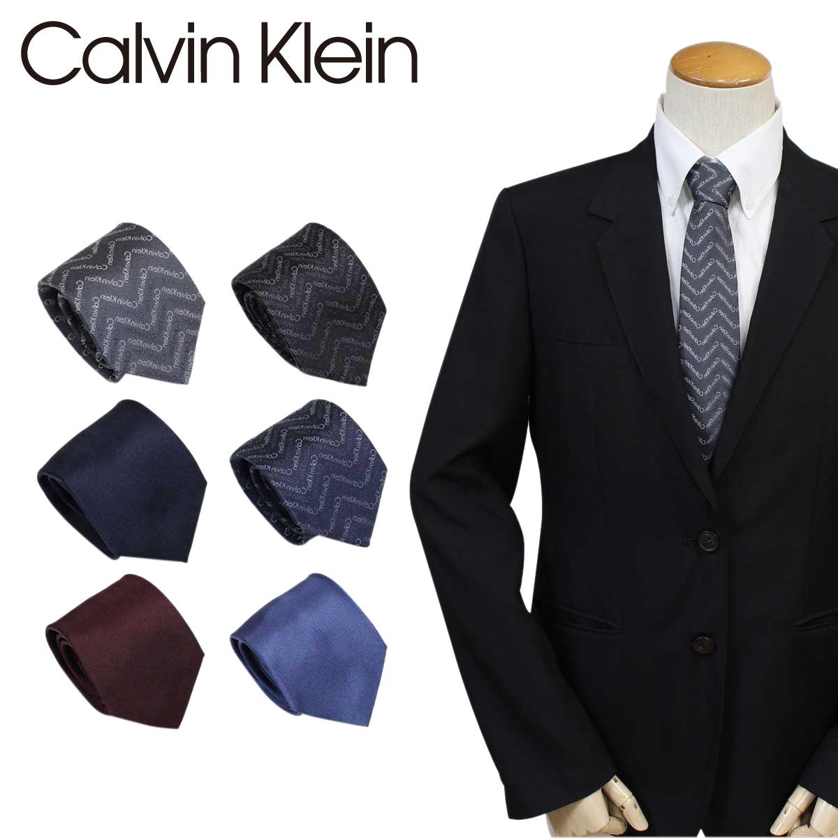 カルバンクライン Calvin Klein ネクタイ シルク メンズ CK ビジネス 結婚式 [12/4 追加入荷]