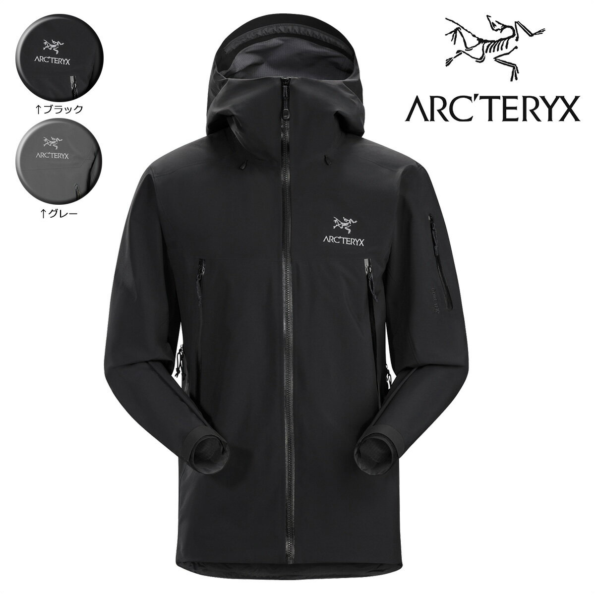 【最大2000円OFFクーポン】 ARCTERYX アークテリクス ジャケット ベータ メンズ BETA SV JACKET ブラック 黒 18411