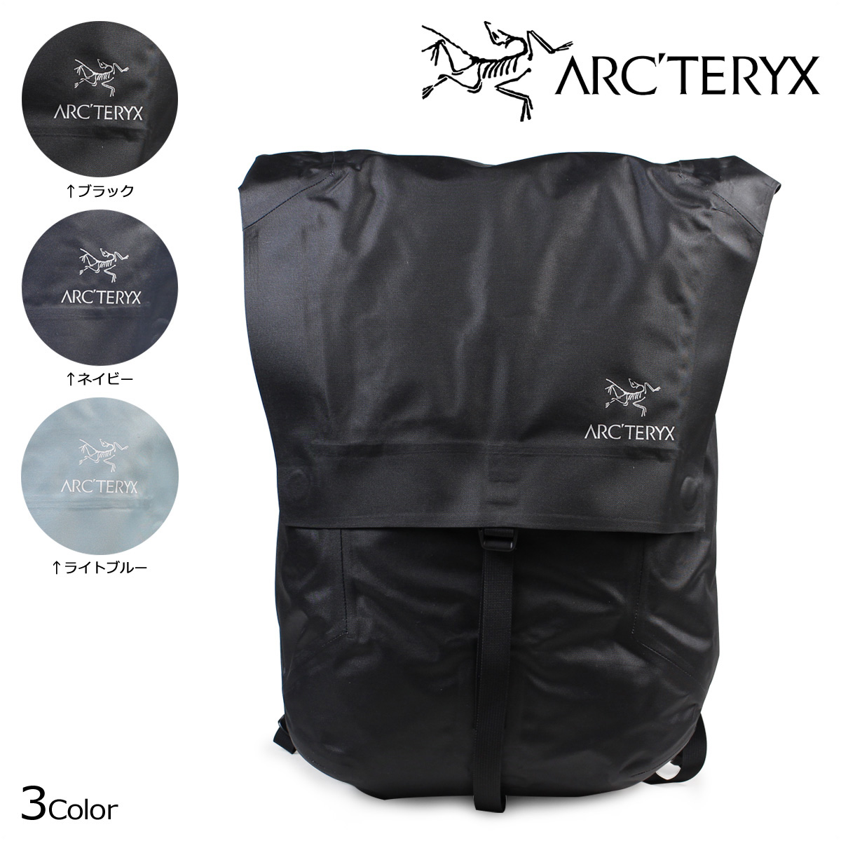 アークテリクス ARC'TERYX リュック バックパック バッグ GRANVILLE DAYPACK 18749 25L メンズ ブラック ネイビー ライトブルー