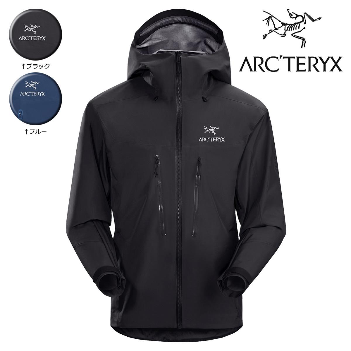 アークテリクス ARC'TERYX ジャケット アルファ ALPHA AR JACKET 18086 メンズ ブラック 【決算セール 返品不可】