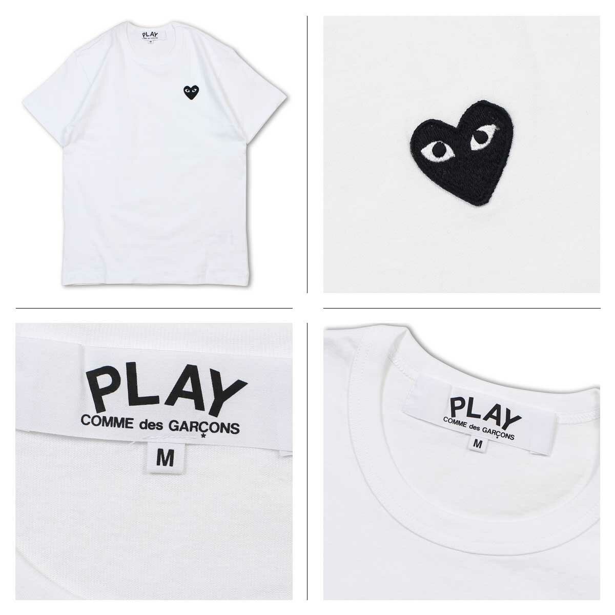 cdg shirt play