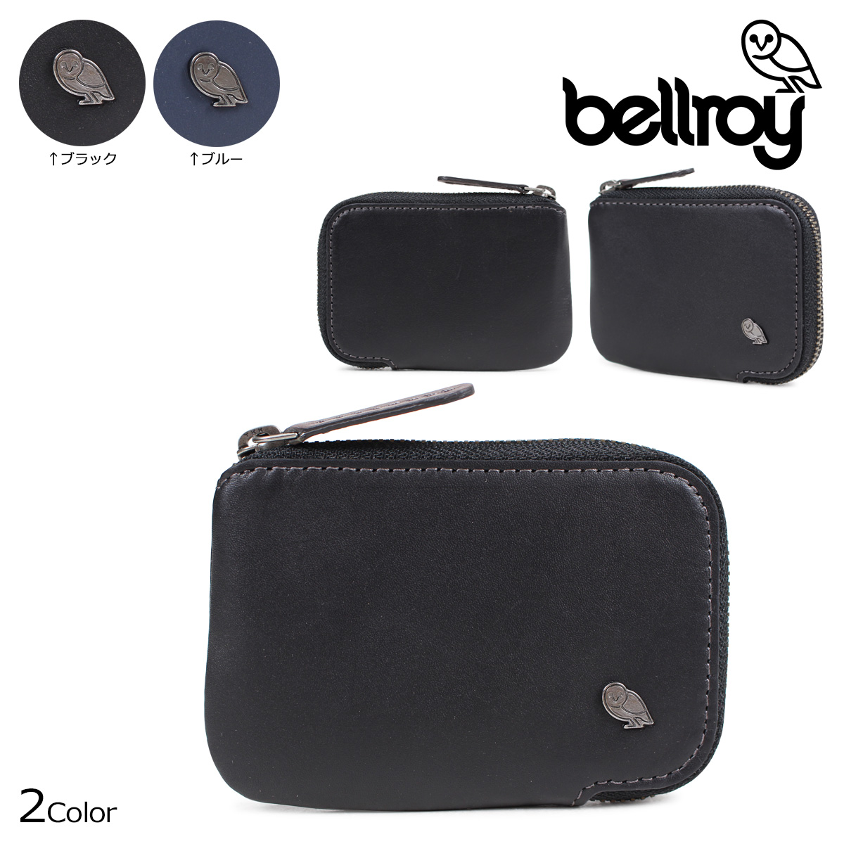 5b1e25d56b801 Bell Roy Bellroy wallet men gap Dis coin purse CARD POCKET black blue WCPA  [5/1 Shinnyu load]