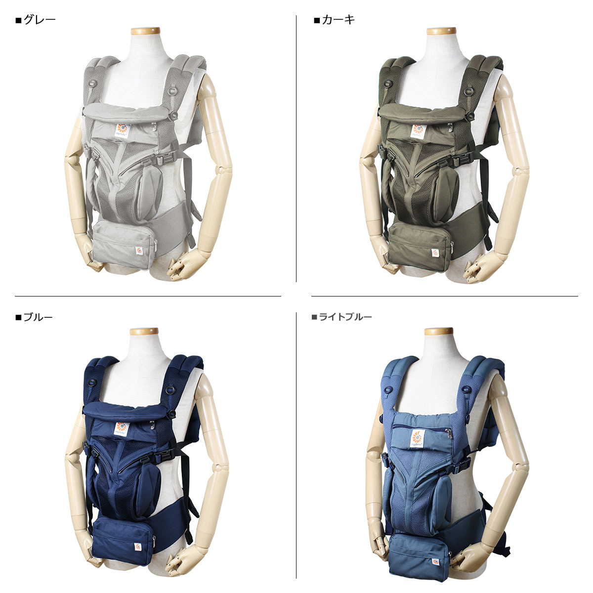 エルゴベビー Ergobaby エルゴ Cuddle String Omni 360 Baby Carrier Newborn Baby Omni 360 Baby Carrier All In One Cool Air Mesh Bcs360p The