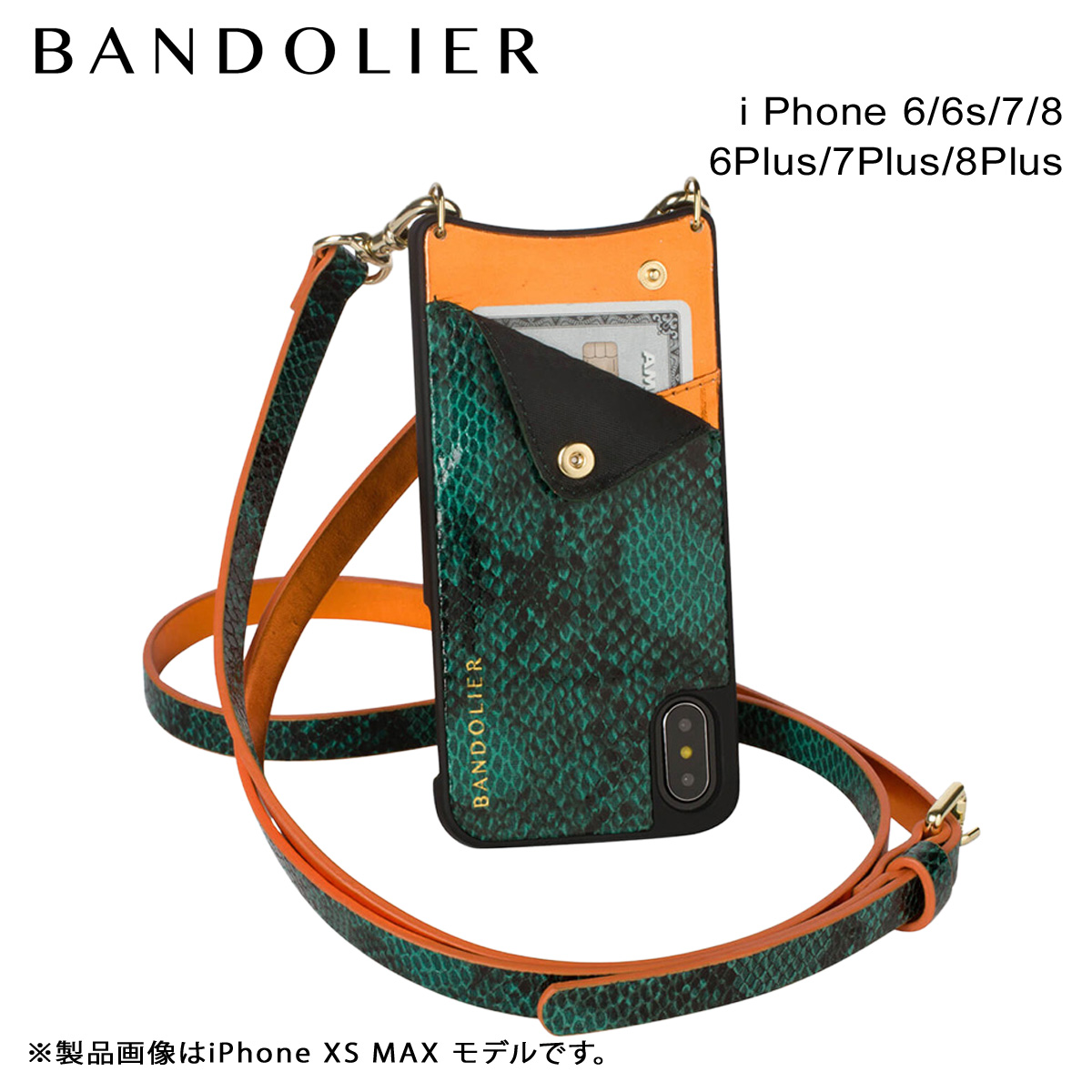 BANDOLIER バンドリヤー iPhone8 iPhone7 7Plus 6s ケース スマホ アイフォン プラス EMMA GREEN SNAKE メンズ レディース グリーン [6/1 新入荷] 【決算セール 返品不可】