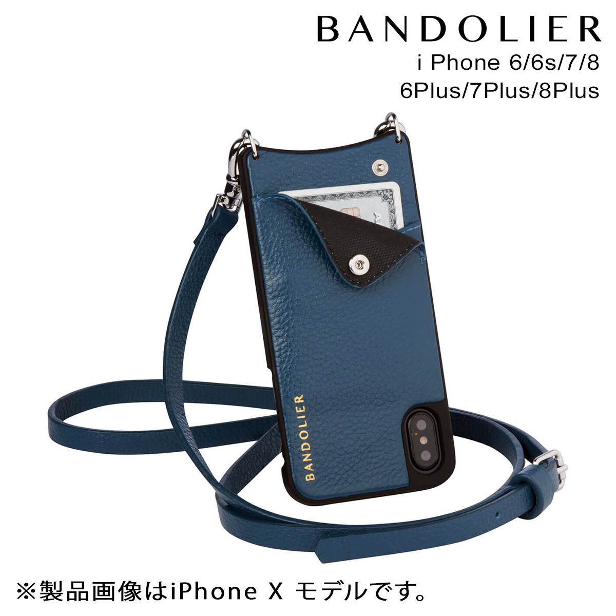 BANDOLIER バンドリヤー iPhone8 iPhone7 7Plus 6s ケース スマホ アイフォン プラス EMMA SAPPHIRE メンズ レディース