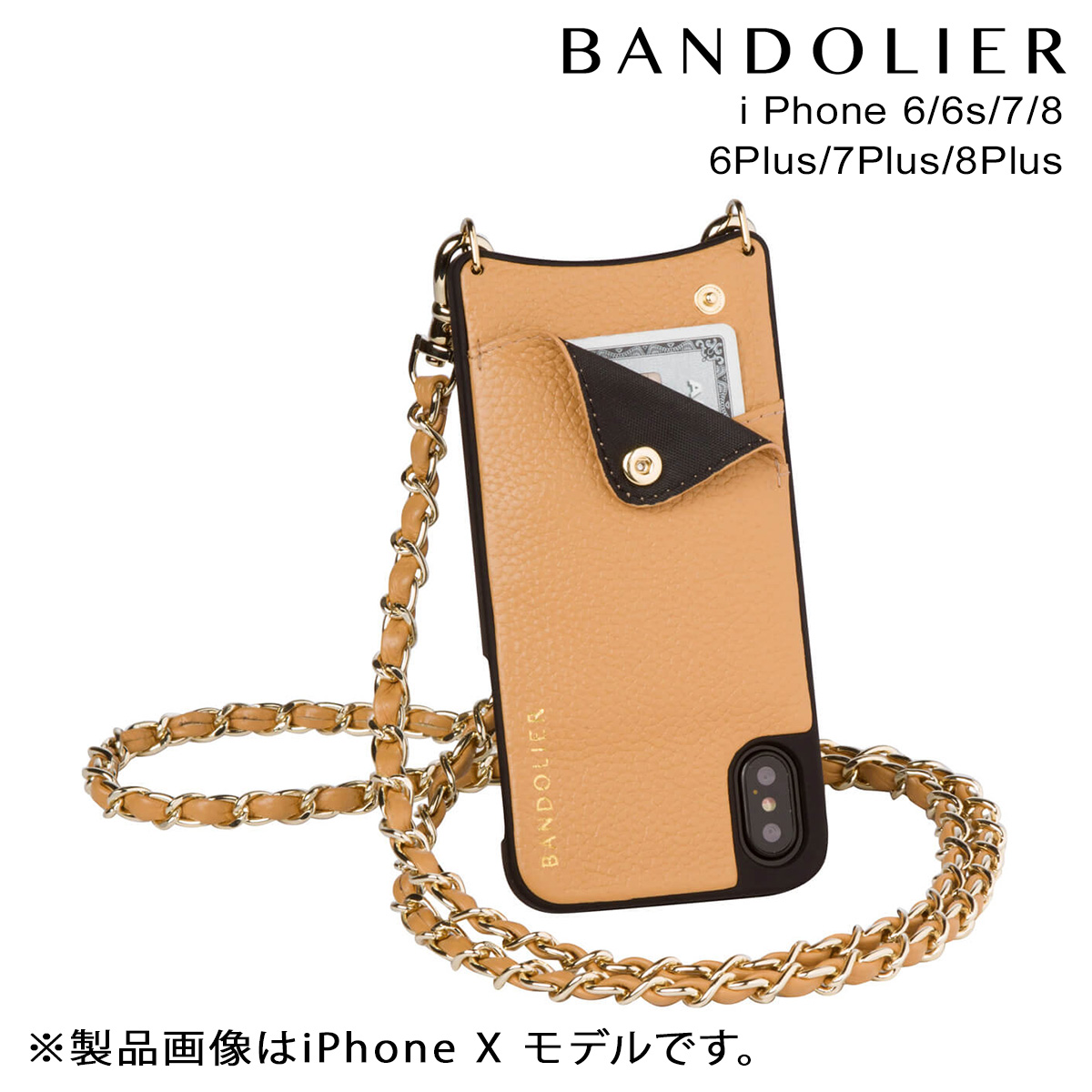 【最大2000円OFFクーポン】 BANDOLIER バンドリヤー iPhone8 iPhone7 7Plus 6s ケース スマホ アイフォン プラス LUCY GOLDENROD メンズ レディース