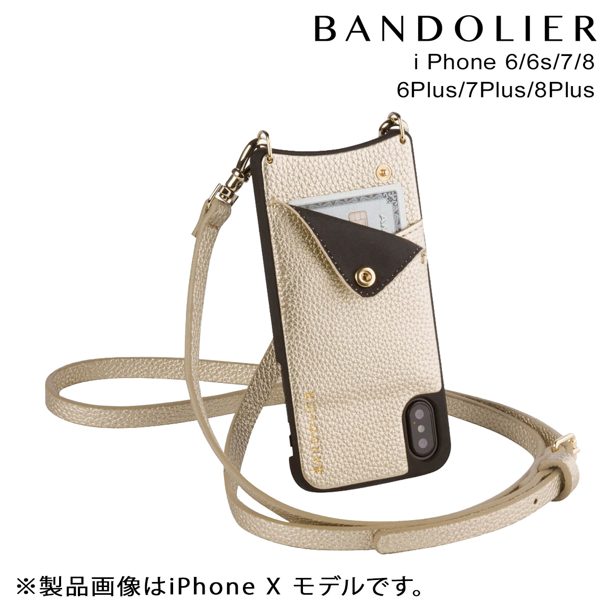 BANDOLIER バンドリヤー iPhone8 iPhone7 7Plus 6s ケース スマホ アイフォン プラス EMMA RICH GOLD メンズ レディース [10/24 新入荷]