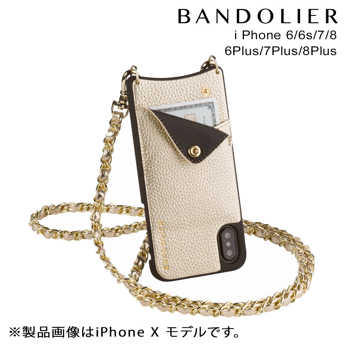 手数料安い BANDOLIER バンドリヤー iPhone8 iPhone7 7Plus 6s ケース スマホ アイフォン プラス LUCY RICH GOLD メンズ レディース [10/25 新入荷], 見事な da2e298c