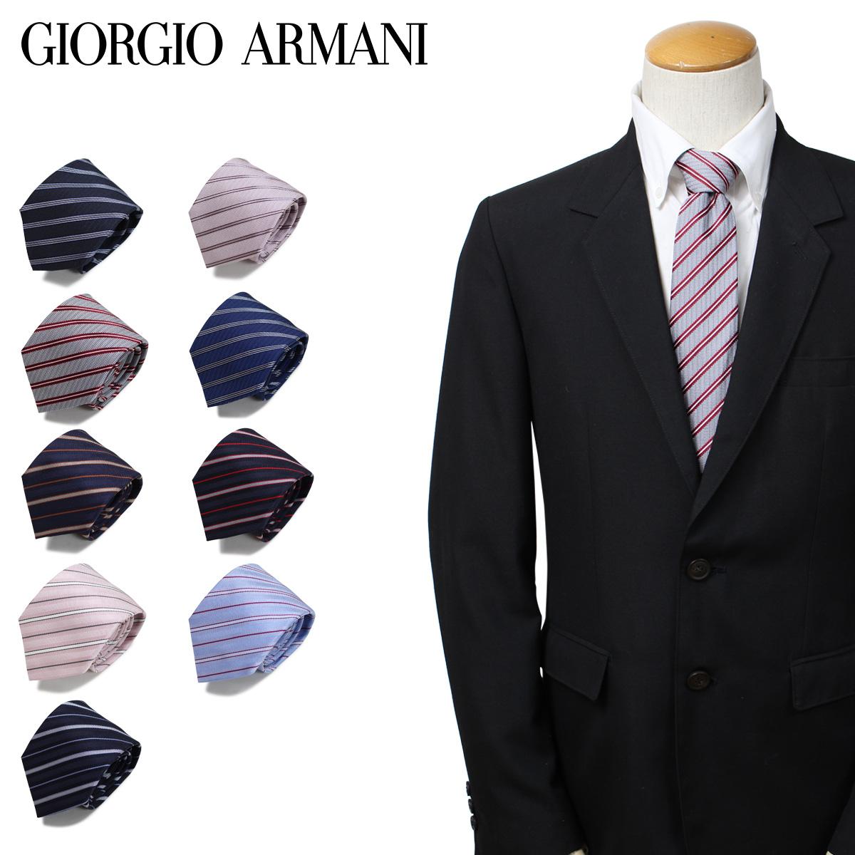 ジョルジオ アルマーニ GIORGIO ARMANI メンズ ネクタイ イタリア製 シルク ビジネス 結婚式 [3/26 新入荷]