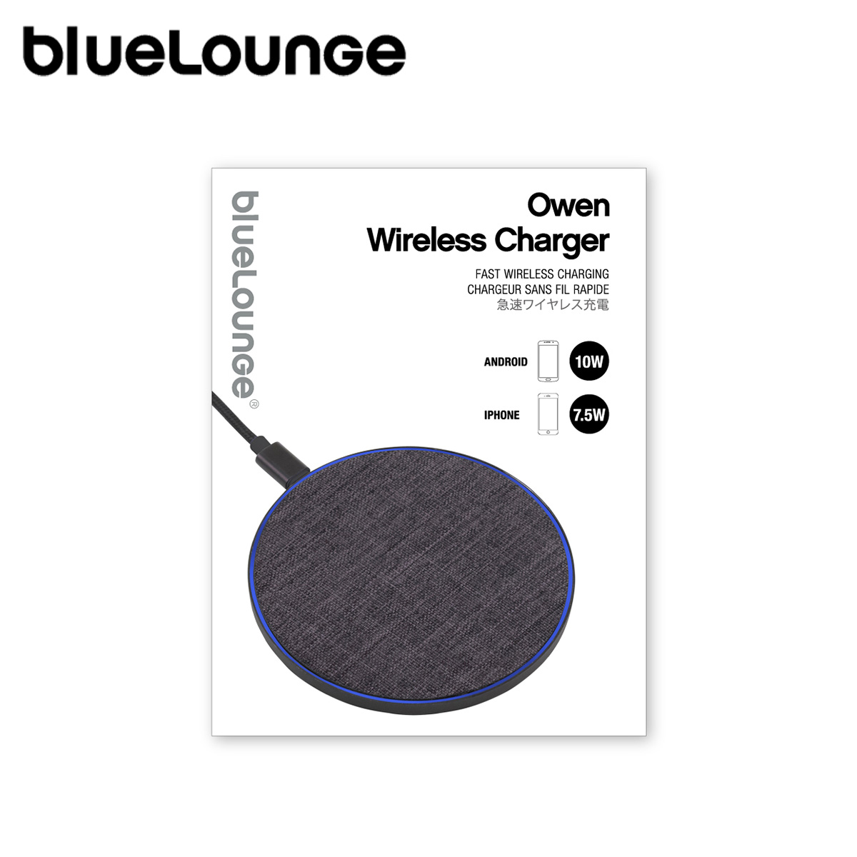 Bluelounge ブルーラウンジ iPhone android 充電 ケーブル ワイヤレス充電器 スマホ 携帯 スマートフォン OWEN WIRELESS CHARGER チャコールブラック BLD-OWH