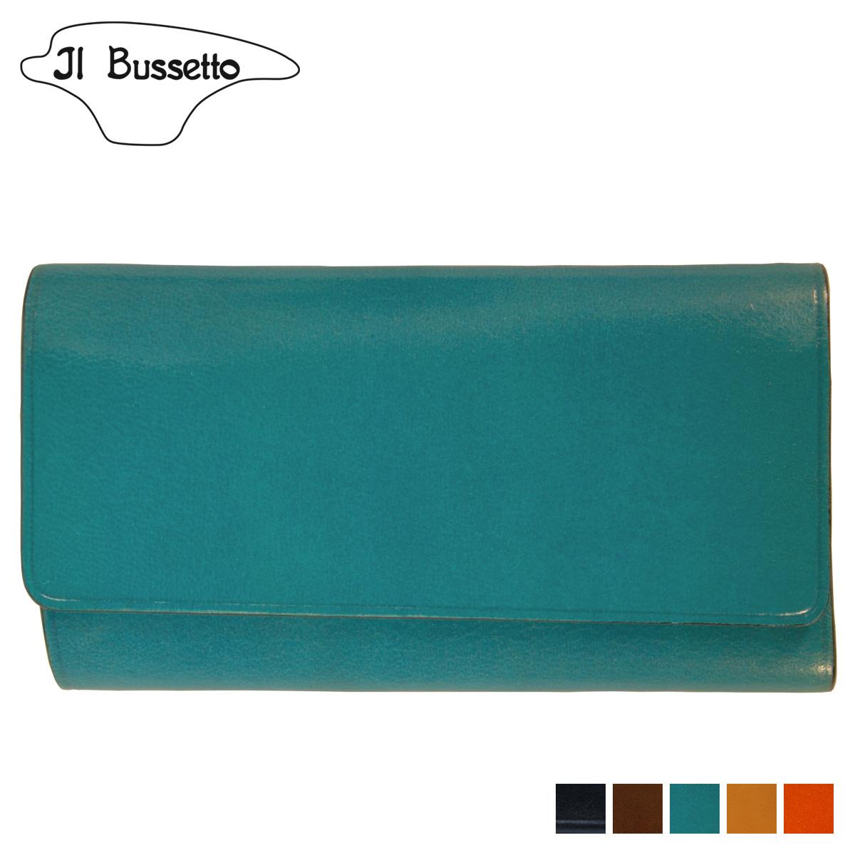 イルブセット Il Bussetto キーケース キーホルダー メンズ 4連 本革 KEY CASE ネイビー ダーク ブラウン ライト ブルー イエロー オレンジ 781520