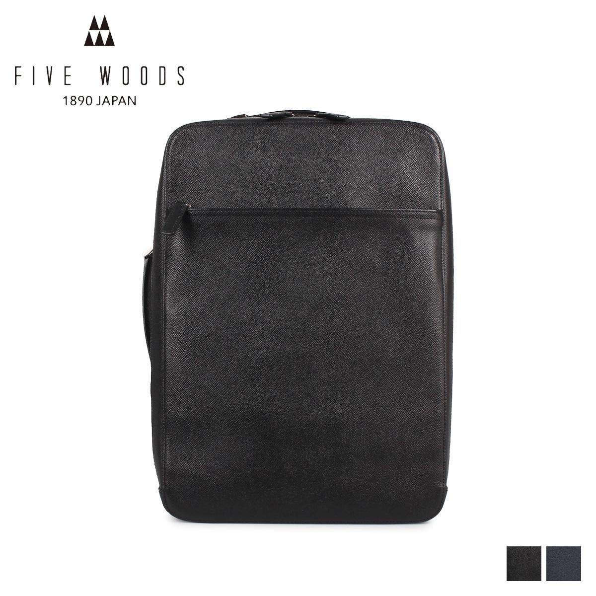 ファイブウッズ FIVE WOODS リュック バッグ バックパック メンズ SAPPHIRE BACKPACK ブラック ネイビー 黒 39222