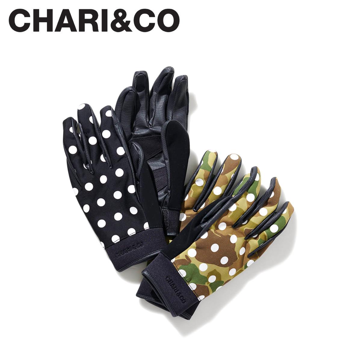 送料無料 チャリアンドコー CHARICO DOT GLOVE 手袋 グローブ 新色追加 最大600円OFFクーポン 迷彩柄 出群 黒 ブラック メンズ カモ