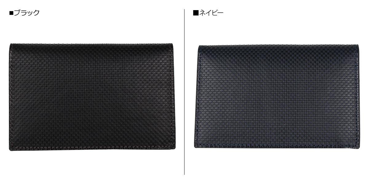 最大2000円OFFクーポンヒロアン HIROAN カードケース 名刺入れ 定期入れ メンズ 博庵 CROISE ブラック ネイビー 黒 HM 801136 5 新入荷O8kNXPZn0w
